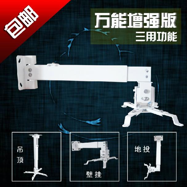 投影机通用吊架万用吊架钢琴烤漆投影仪专用