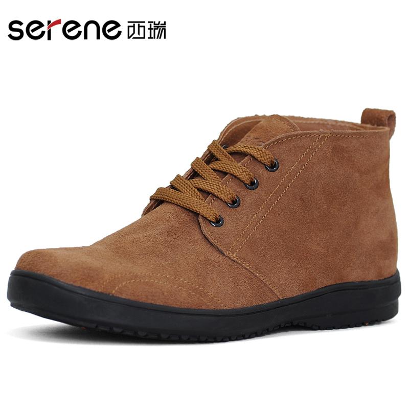 Ботинки мужские Serene zfz066 066