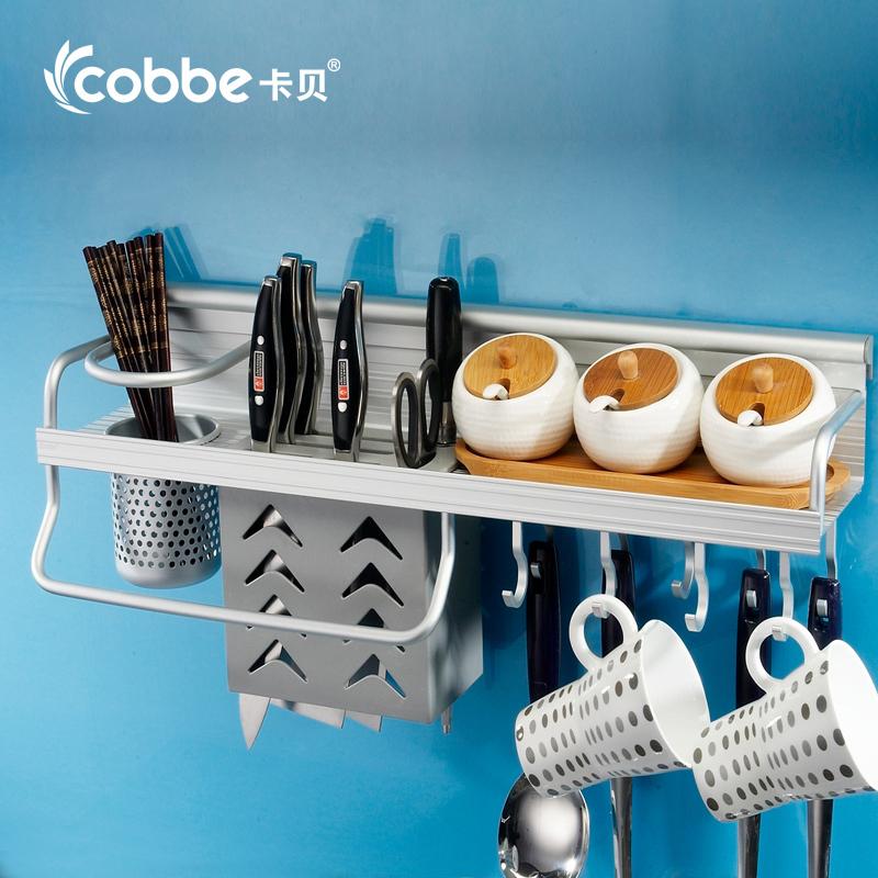 Полка Cobbe  22360 60CM