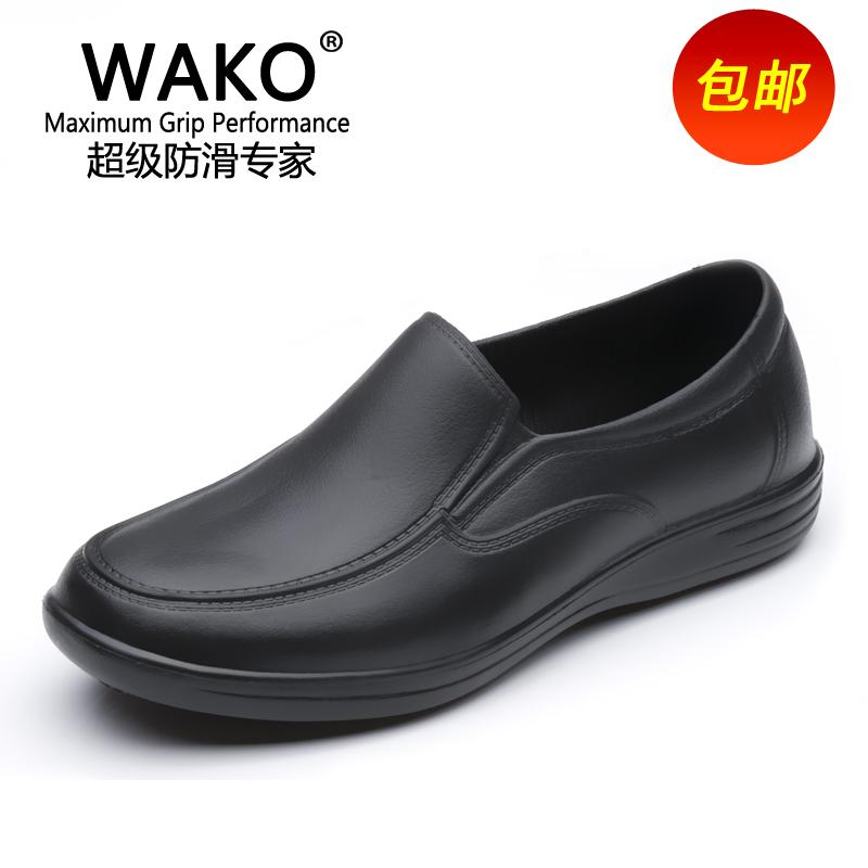 Usd 21 02 Wako Slip Chef Shoes Non Slip Kitchen Shoes Labor