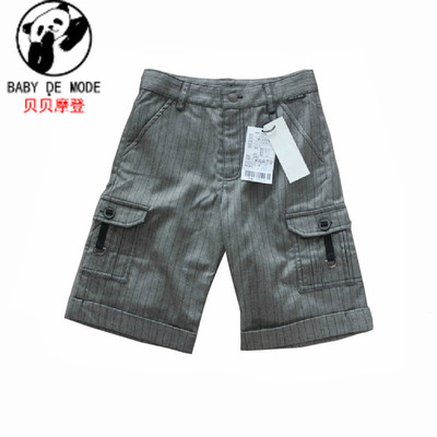 [100 yuan 3] Summer Babe modern counters authentic boys children's striped casual five points pants