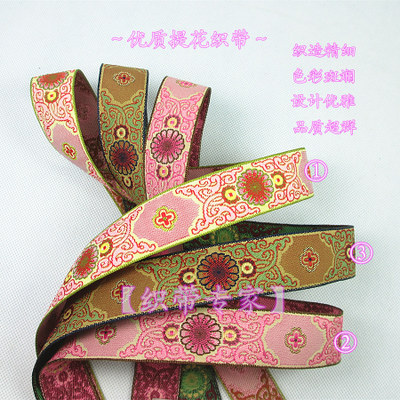 """Webbing Expert"" Advanced [National Style] Jacquard Ribbon Ethnic Dress Ribbon Accessories"