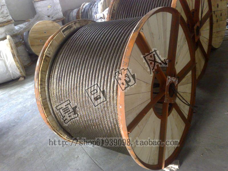 Трос Bright wire  35*7 14MM
