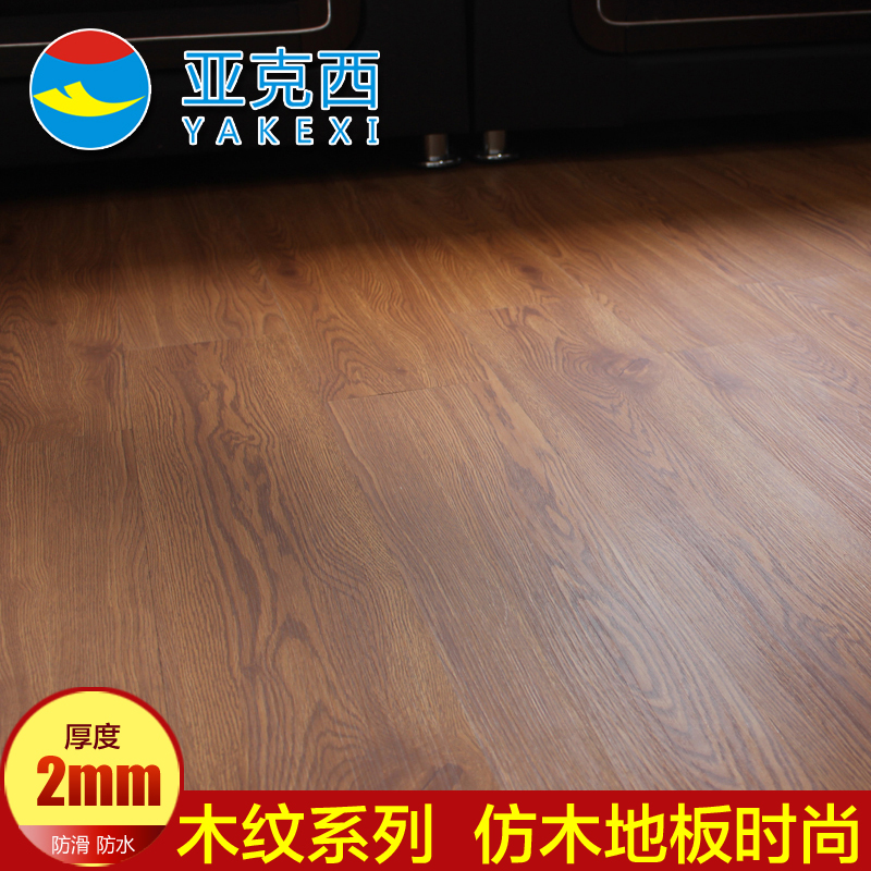 Usd 1480 Yakexi Pvc Floor Leather In Leather Imitation Wood
