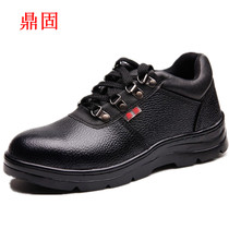 Labor protection shoes men's light and safe work shoes steel Baotou anti smashing and anti piercing old protection shoes breathable and odor proof leisure in summer