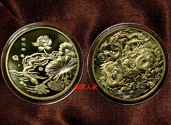 Юбилейные монеты, Медали из обычных металлов 2013 Новый год Змеи зодиака медальоны/Dragon медали 1 золотая, 2 пьесы для