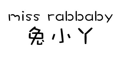 miss rabbaby/兔小丫