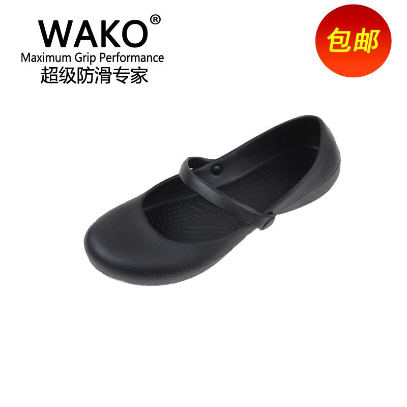 wako sliding kitchen shoes women non slip safety chef shoes kitchen oil proof waterproof hotel waiter womens shoes - Non Slip Kitchen Shoes