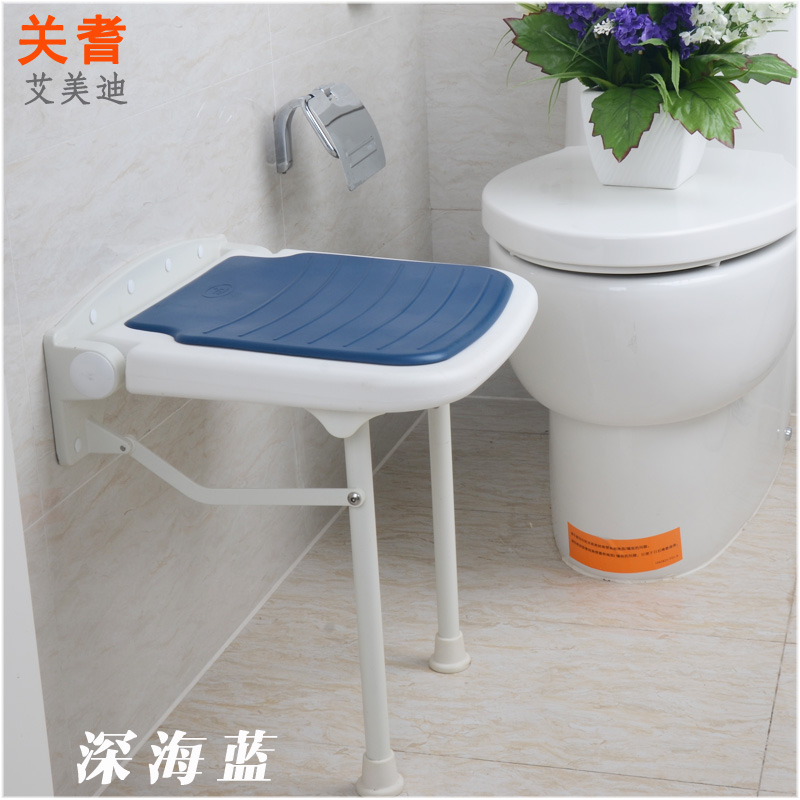 Security bathroom wall chair shower stool bathroom folding stool ...