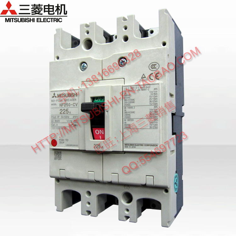 usd 183 88  mitsubishi air switch circuit breaker mitsubishi nf250-cv 3p 125