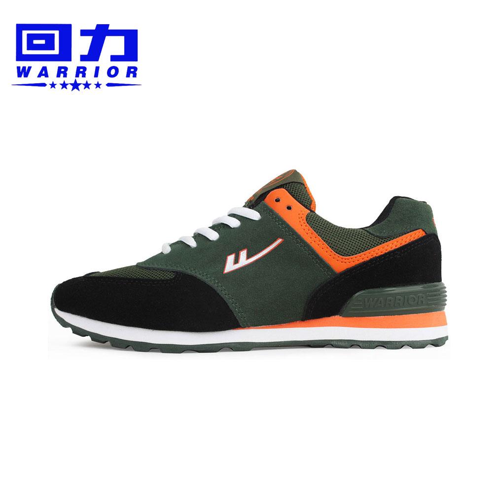 正品海淘盒装Brooks布鲁克斯launch2专业马拉松跑步鞋男超轻减震