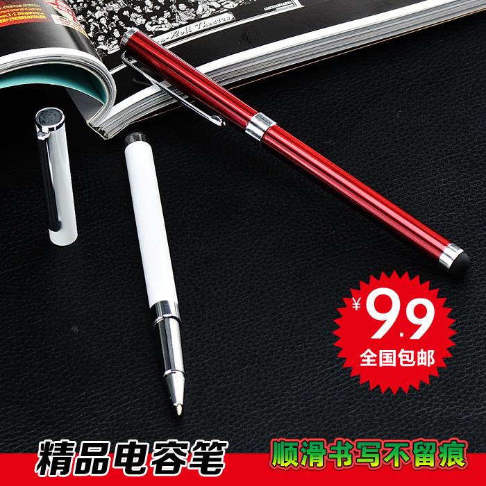 Ipad电容笔 超细头高精度手写笔 手机平板触屏笔 绘画触摸触控笔