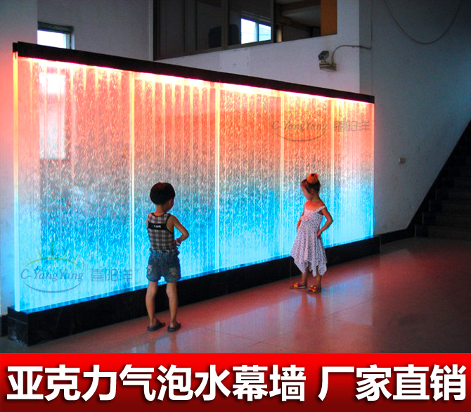 Acrylic Screen Water Wall Bubble Curtain Aquarium Partition Can Be