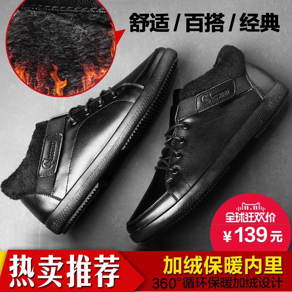 秋冬季新款男鞋子韩版男士休闲鞋英伦学生板鞋加绒棉鞋运动鞋潮鞋