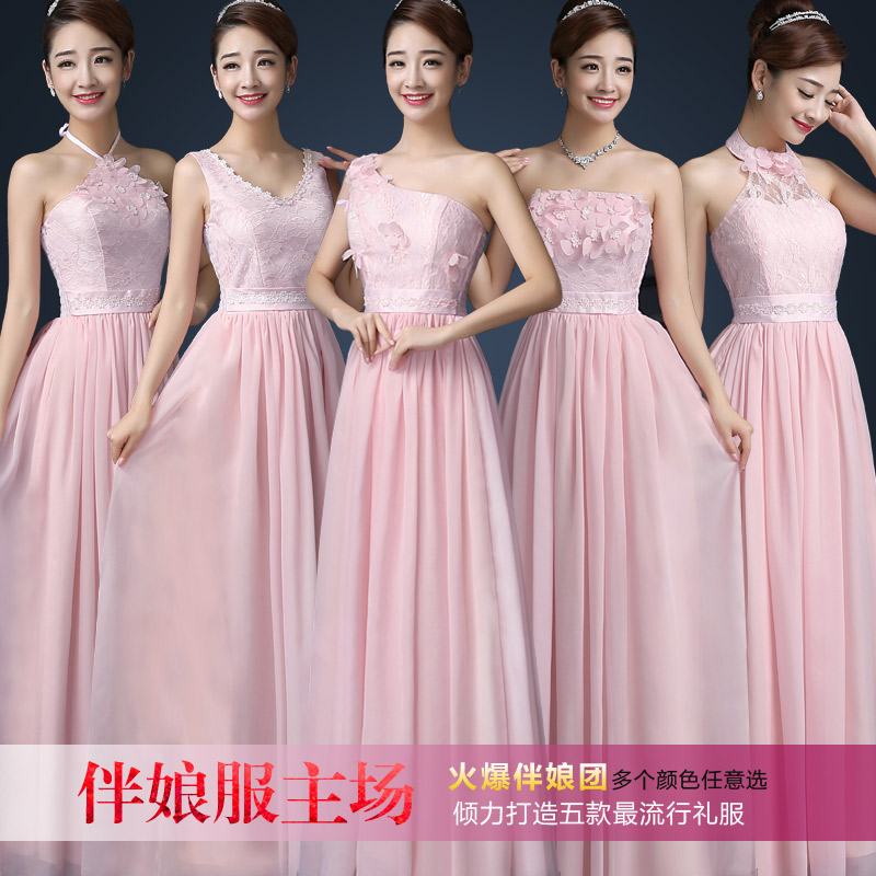 USD 16.85] 2017 new bridesmaid dresses long sisters Party Dress long ...