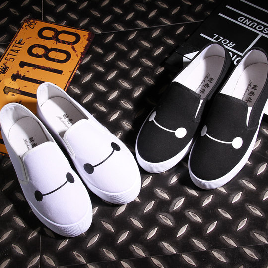 2017 Korean casual platform shoes students a pedal canvas shoes women's solid color Lok Fu shoes women's shoes shoes shoes