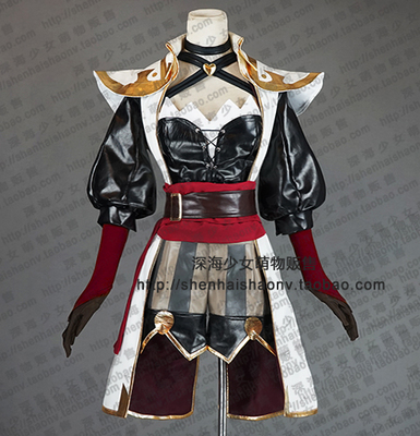 taobao agent Good luck sister, female captain, female emperor, pirate new version remake cosplay costume custom