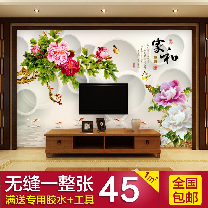 大型壁画3D立体墙纸客厅电视背景墙中式壁纸玉雕无缝墙布家和富贵