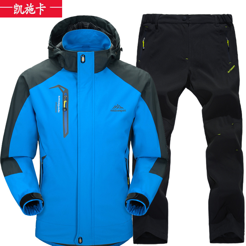 12052ac8f4 Kaiishka outdoor clothing men s spring and autumn thin section suit  waterproof ski mountaineering clothes authentic clothes men