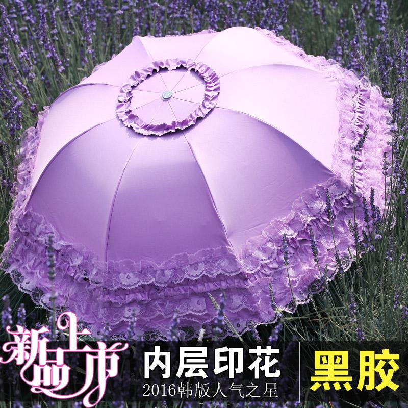 晴之缘创意折叠小清新蕾丝花边三折黑胶遮阳伞女个性公主晴雨伞