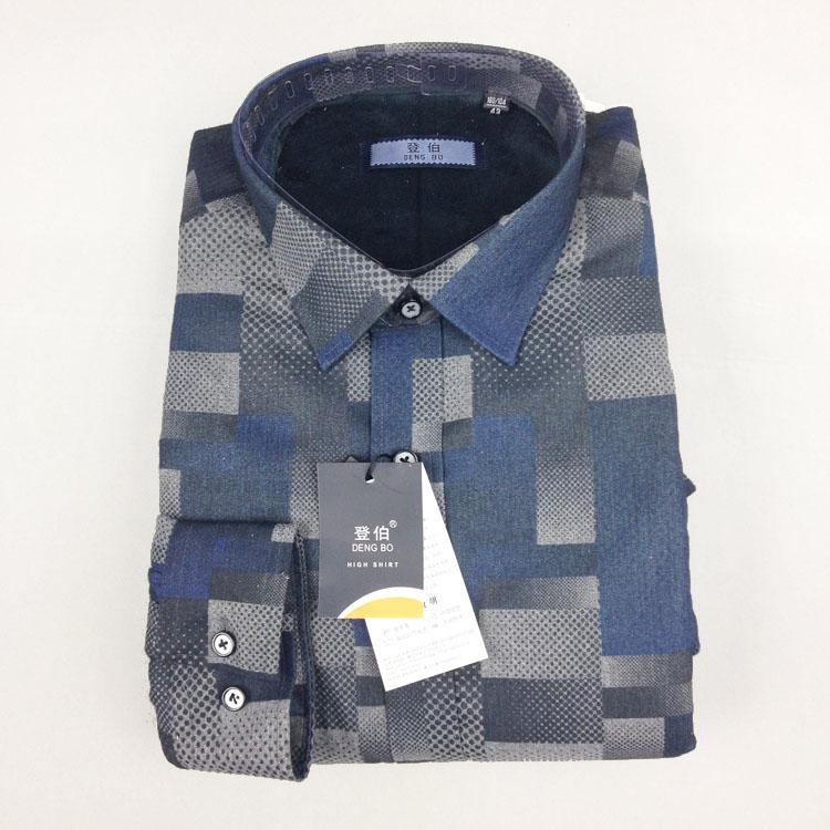冬季新款登伯长袖方格衬衫男士a长袖加厚加绒衬衣蓝灰C3141