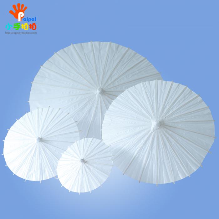 大中小儿童diy空白纸伞手工绘画伞白色幼儿园小学美术手绘工艺伞