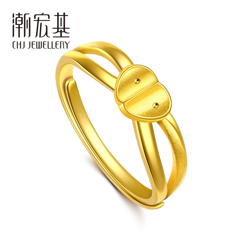Acer tide Acer jewelry gold ring gold gold ring live quotation S