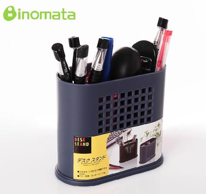日本进口inomata 文具收纳盒桌面收纳盒套装办公用品整理盒