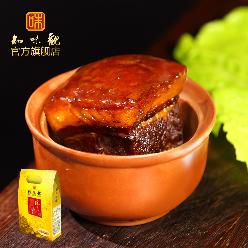 Taste view of Dongpo meat Gift Box 2 Packaging Hangzhou cuisine pork  instant pork lunch meat cooked meat