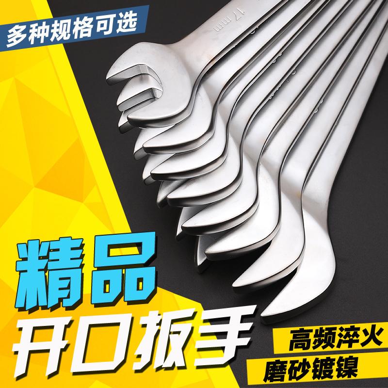 Вилка для вилки с открытым ключом с двуглавым ключом 6-8-10-12-14-17-19-22-24-27-30-32 *