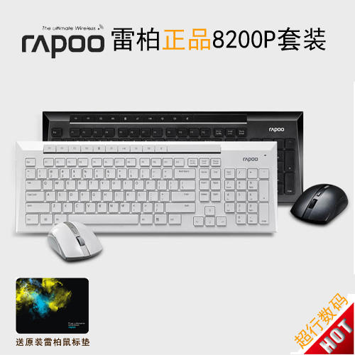 411820b2d5c Authentic Rapoo Leibo 8200p x336 multimedia wireless keyboard and mouse set  5 8g mute