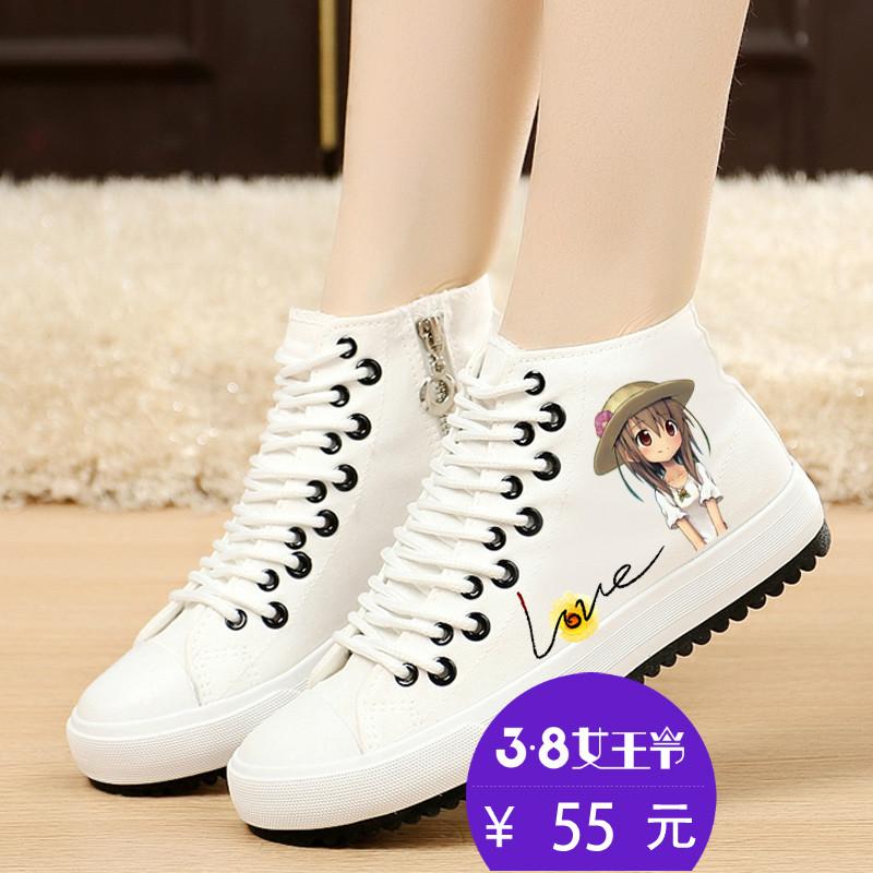 春款新款高帮帆布鞋女韩版休闲球鞋学生鞋平底女鞋低帮黑白色板鞋