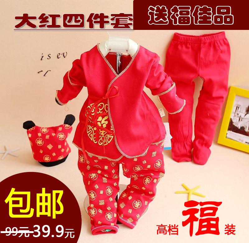 冬季加厚喜庆福字棉衣婴幼儿生日礼服套装宝宝中国风新年拜年唐装