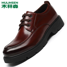 Mullinson's high rise men's shoes in spring men's business dress shoes British and Korean version thick sole big head shoes fashion shoes