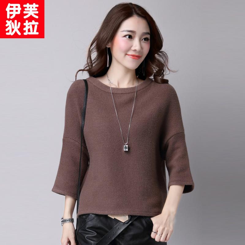 套头毛衣女装秋季新款韩版宽松七分袖毛线衫短款百搭打底针织衫女