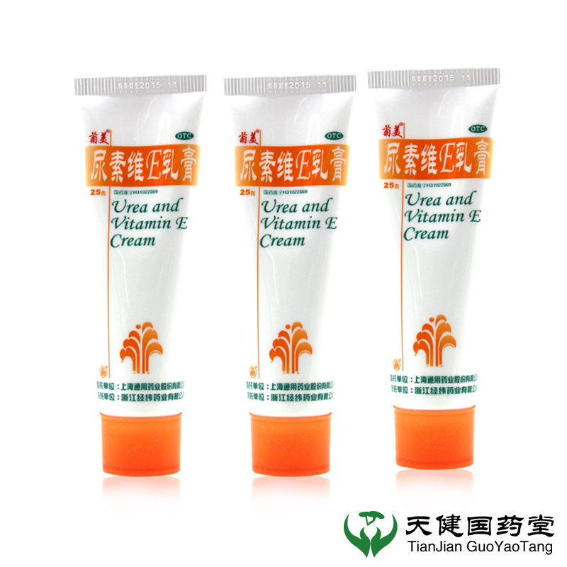Ju Mei urea vitamin E cream 25g ointment hand, foot and