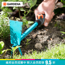 Gardena high quality dual purpose hoe, two tooth rake, imported 8913