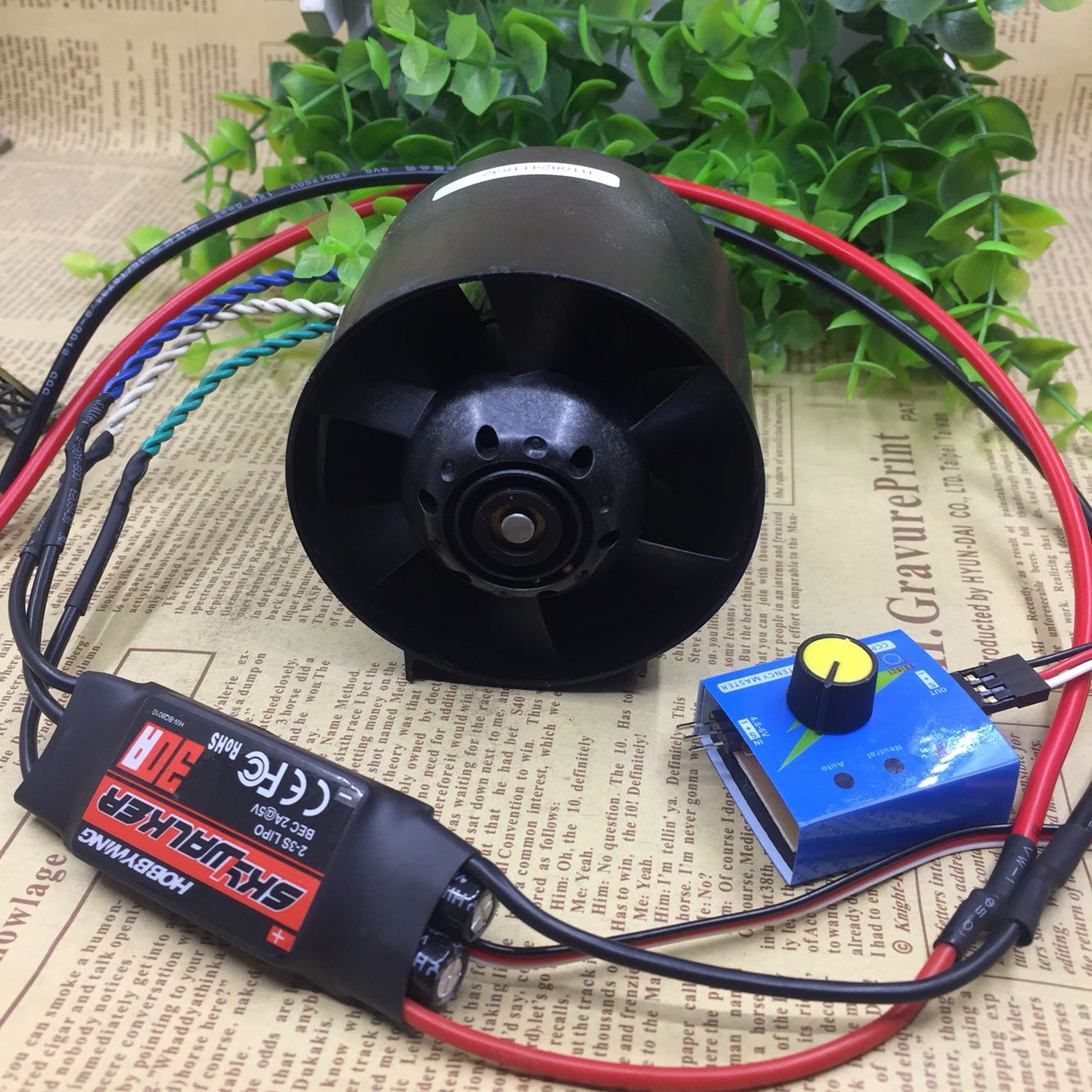 Violence all plastic ducted fan rotor brushless DC motor high-speed turbo  fan 12V 7A