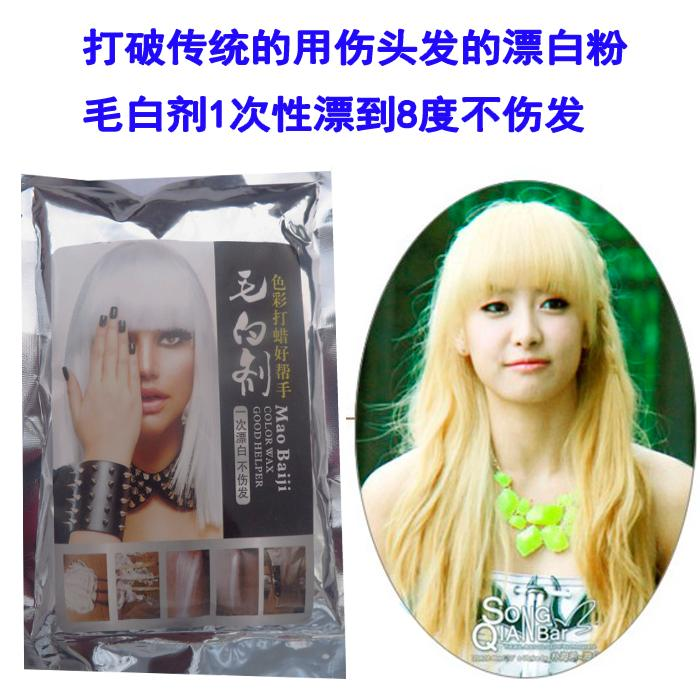 Usd 548 Hair White Agent Black Red Change Yellow Hair Fade Cream