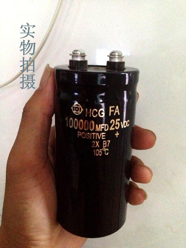 螺丝脚电动车电容100V120000UF 80V100000UF 电动车提速附加动力