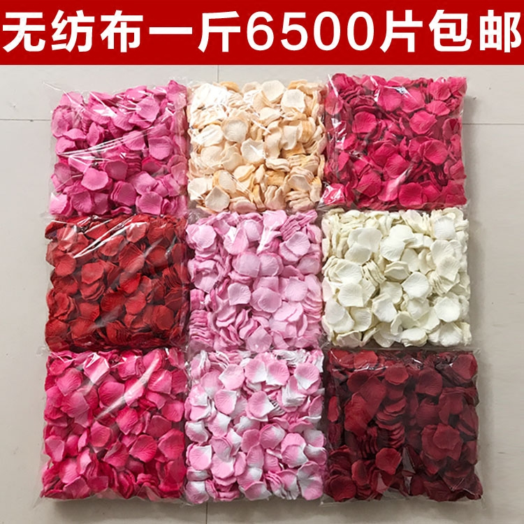 Usd 1480 the nonwoven fabric simulated wedding rose petals t the nonwoven fabric simulated wedding rose petals t station hotel wedding ktv sprinkle flower hand throwing wedding decoration props junglespirit Images