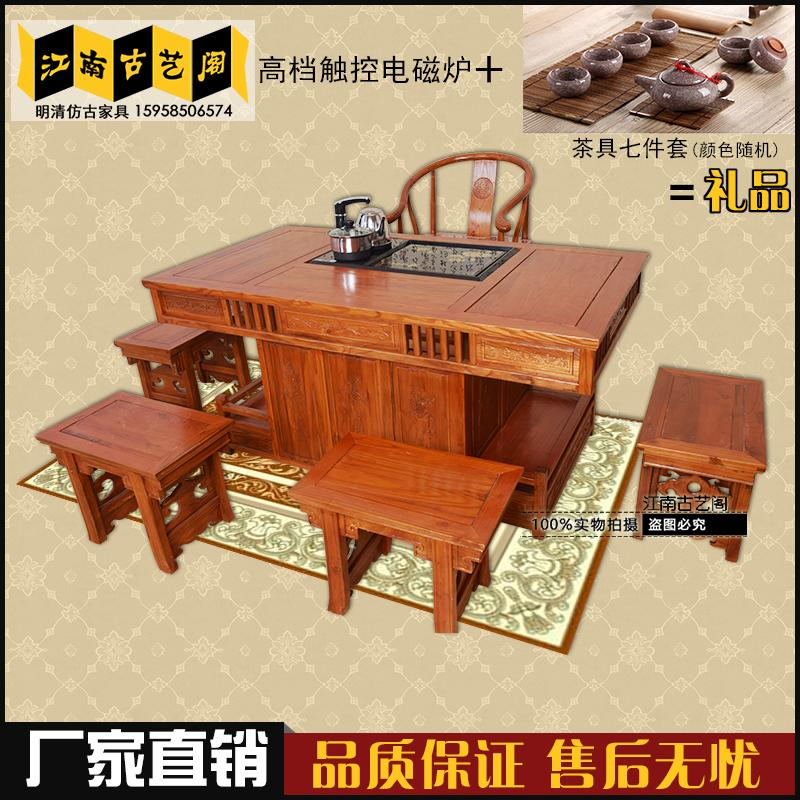 家具将军实木茶桌v家具明清仿古功夫榆木中式古典正品茶几特价台