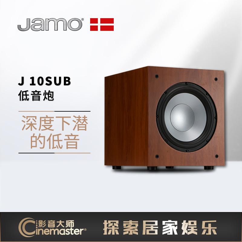 709.62] JAMO/Zunbao J 10 SUB/J 10 SUB Home Cinema 10-inch ... on