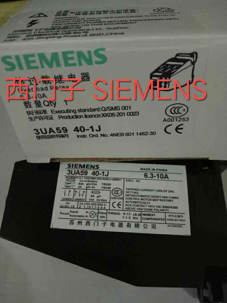 Usd 1040 Siemens Thermal Overload Relay 3ua59 40 1a 1 6a Motor Restart Control