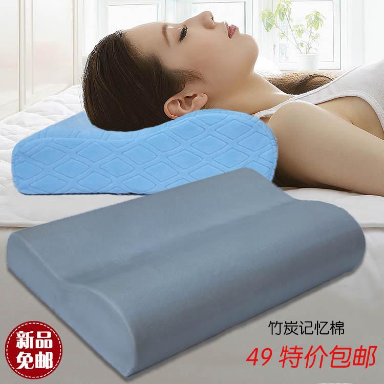 颈椎慢预防太空保健棉枕头枕芯劲椎竹炭记忆枕回弹颈椎a颈椎偏硬