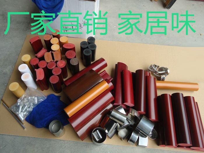 Лестничные перила In real terms  636 PVC 735PVC