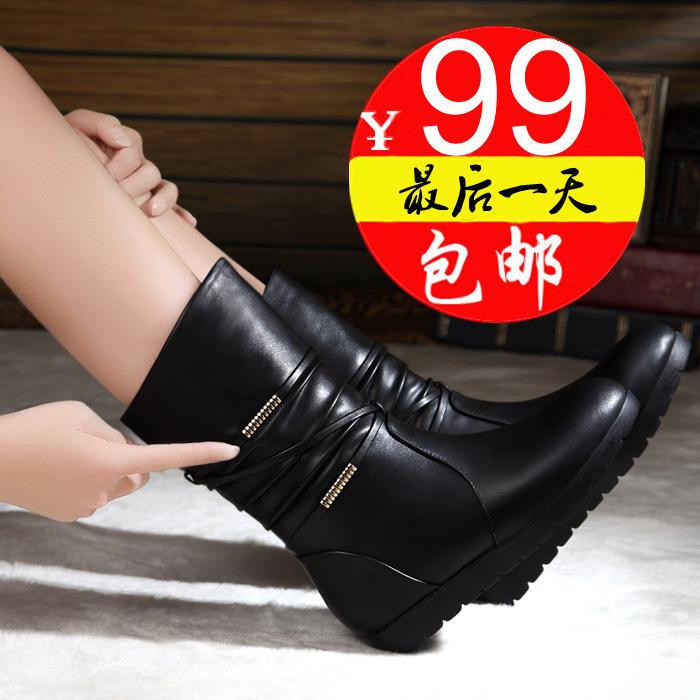 2015冬季新款雪地靴甜美蝴蝶结低跟圆头中筒靴加绒保暖女平底靴子
