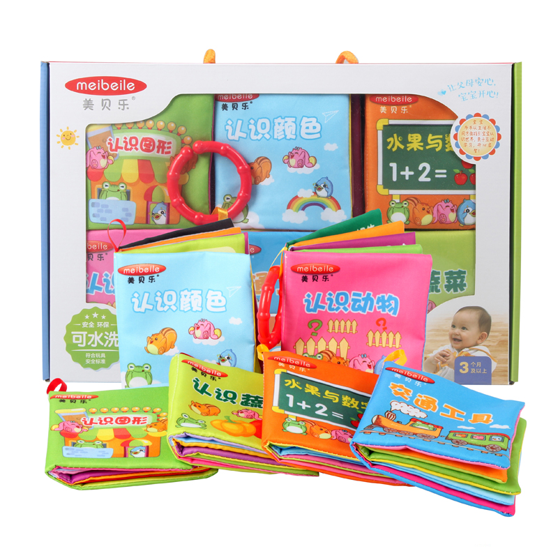 Usd 16 62 8 Months Baby Educational Toys Female Baby Children