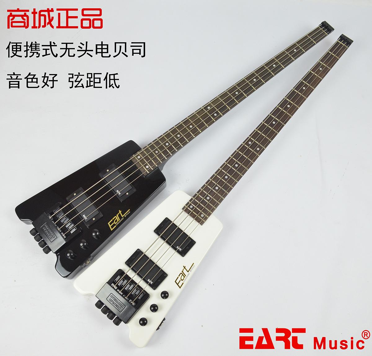 Astra EART оригинал без Головной электрический бас без Базовая электрическая гитара