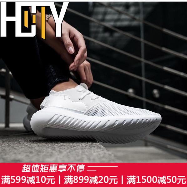 cheap for discount 602ec 4a185 Купить Кроссовки в Adidas/Клевер трубчатые завлечь маленьких ...